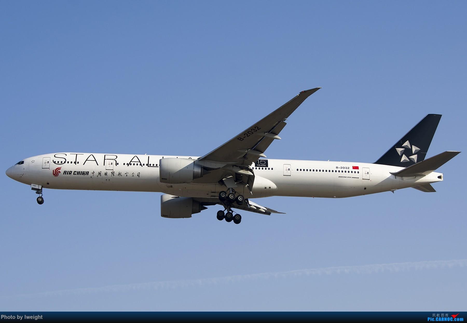 Re:休假拍机【ZBAA】【2014-12-23】之彩绘篇 BOEING 777-300ER B-2032 中国北京首都国际机场