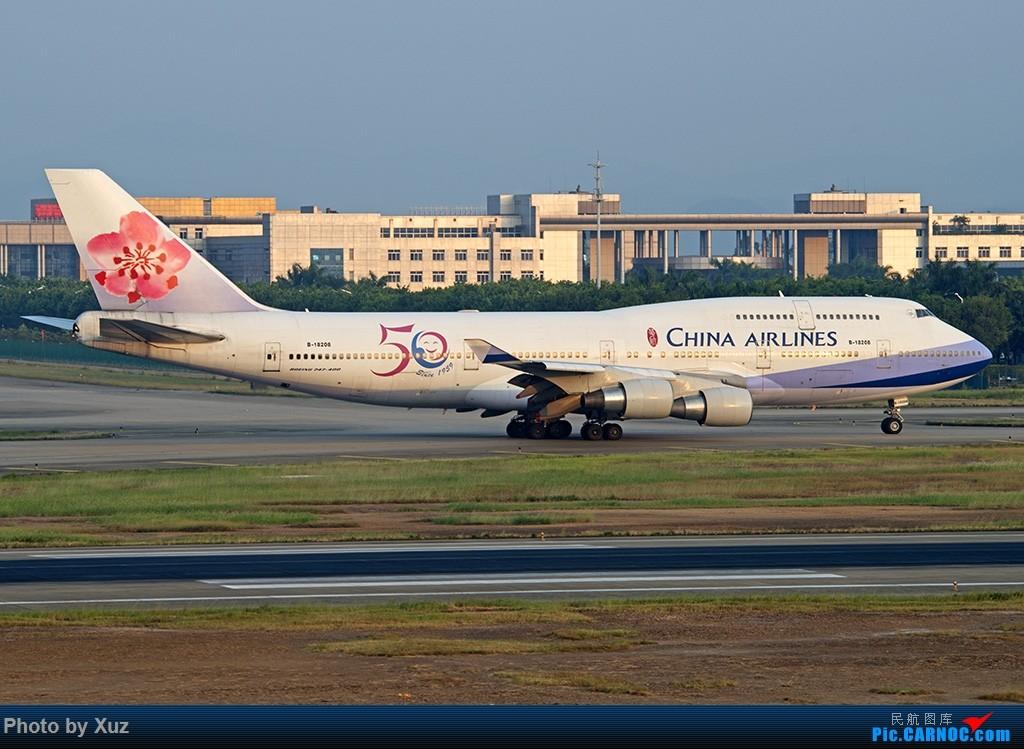 [原创]老友来了有好机 BOEING 747-400 B-18208 中国广州白云国际机场