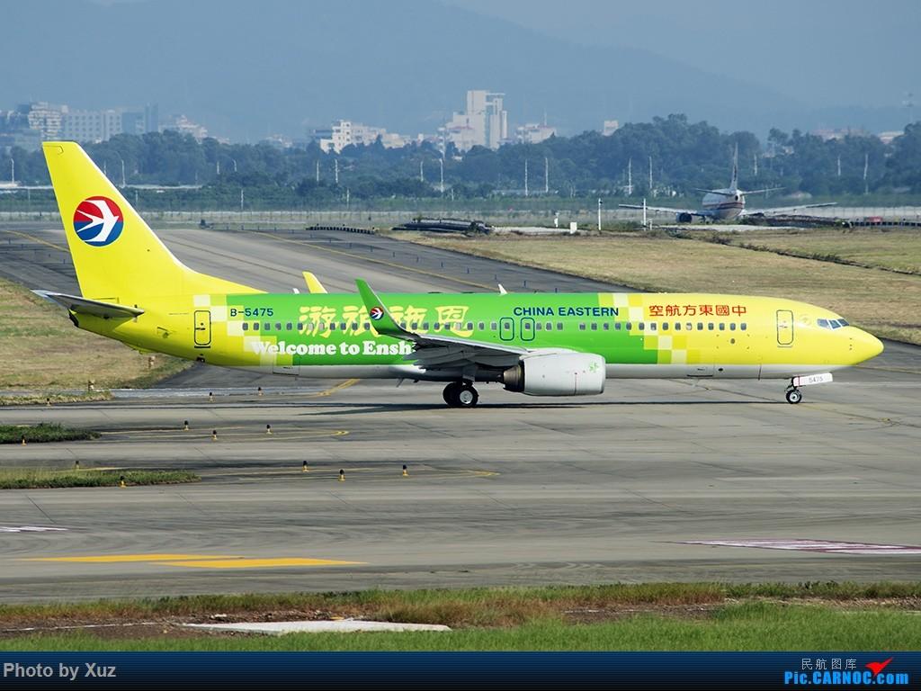 Re:[原创]老友来了有好机 BOEING 737-800 B-5475 中国广州白云国际机场