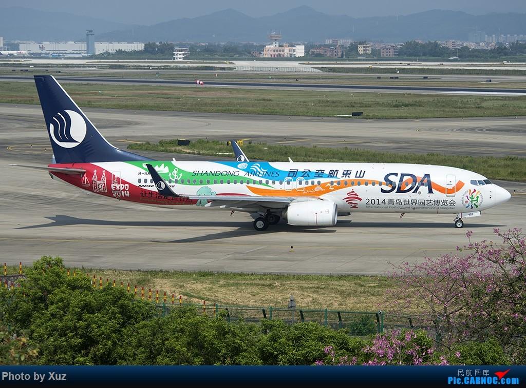 Re:[原创]老友来了有好机 BOEING 737-800 B-5856 中国广州白云国际机场