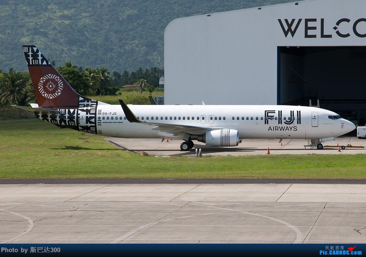 [原创]两张图 FiJi738 BOEING 737-800 DQ-FJG 斐济南迪机场