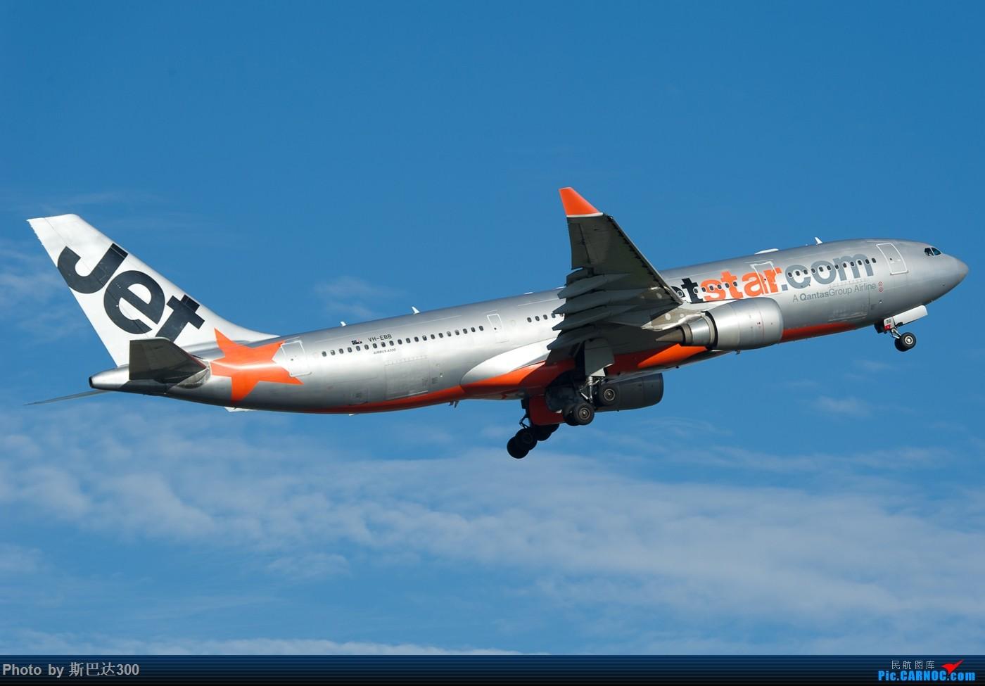 Re:[原创]发点儿存货 AIRBUS A330-200 VH-EBB 澳大利亚悉尼金斯福德·史密斯机场
