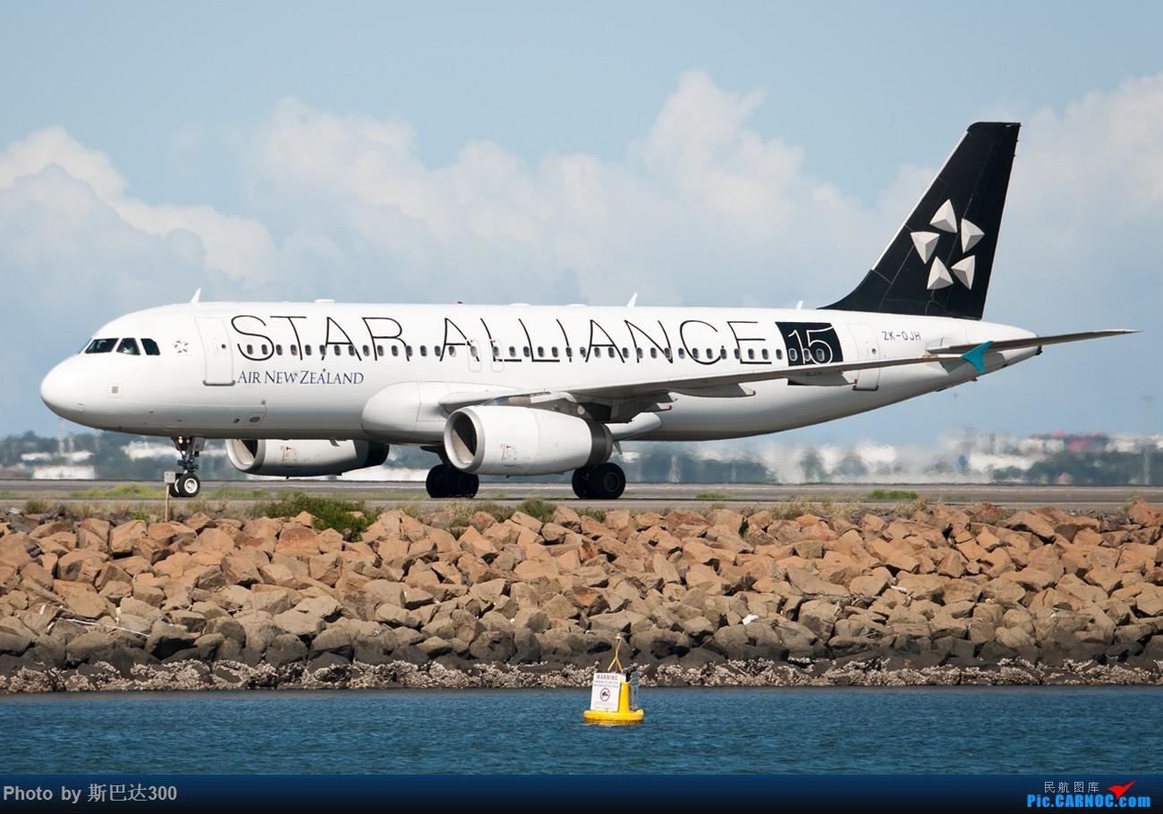 Re:[原创]发点儿存货 AIRBUS A320 ZK-OJH 澳大利亚悉尼金斯福德·史密斯机场