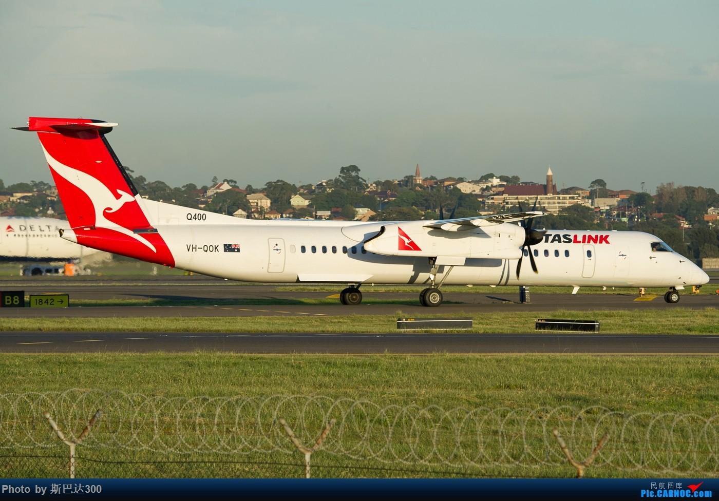 Re:[原创]发点儿存货 DHC-8-402 Q400 VH-QOK 澳大利亚悉尼金斯福德·史密斯机场
