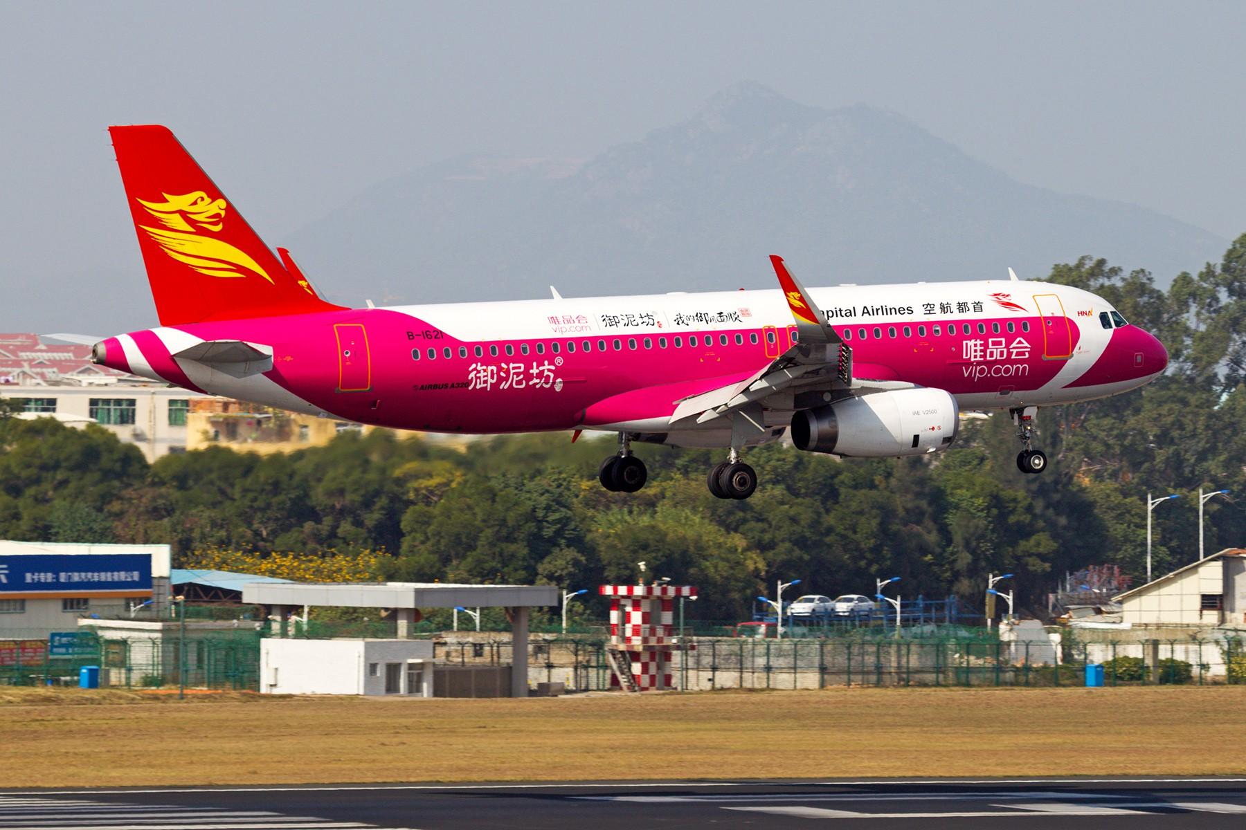 [原创]【BLDDQ】******有阳光、带地景,雾霾奈我何?****** AIRBUS A320-200 B-1621 中国厦门高崎国际机场