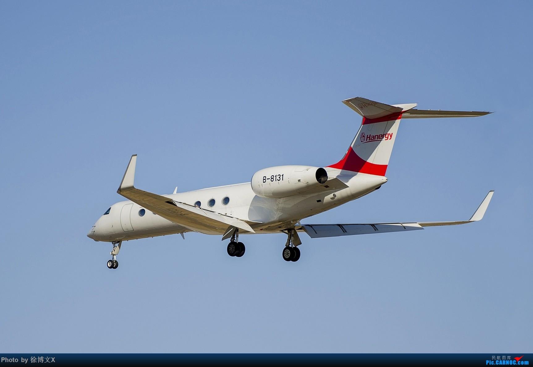 Re:[原创]公务机两图 GULFSTREAM G550 B-8131 中国北京首都国际机场