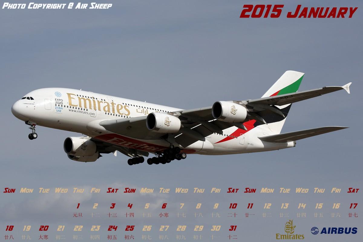 Re:[原创]壁纸日历两张,勿喷~:P AIRBUS A380-800 A6-EDJ 中国北京首都国际机场