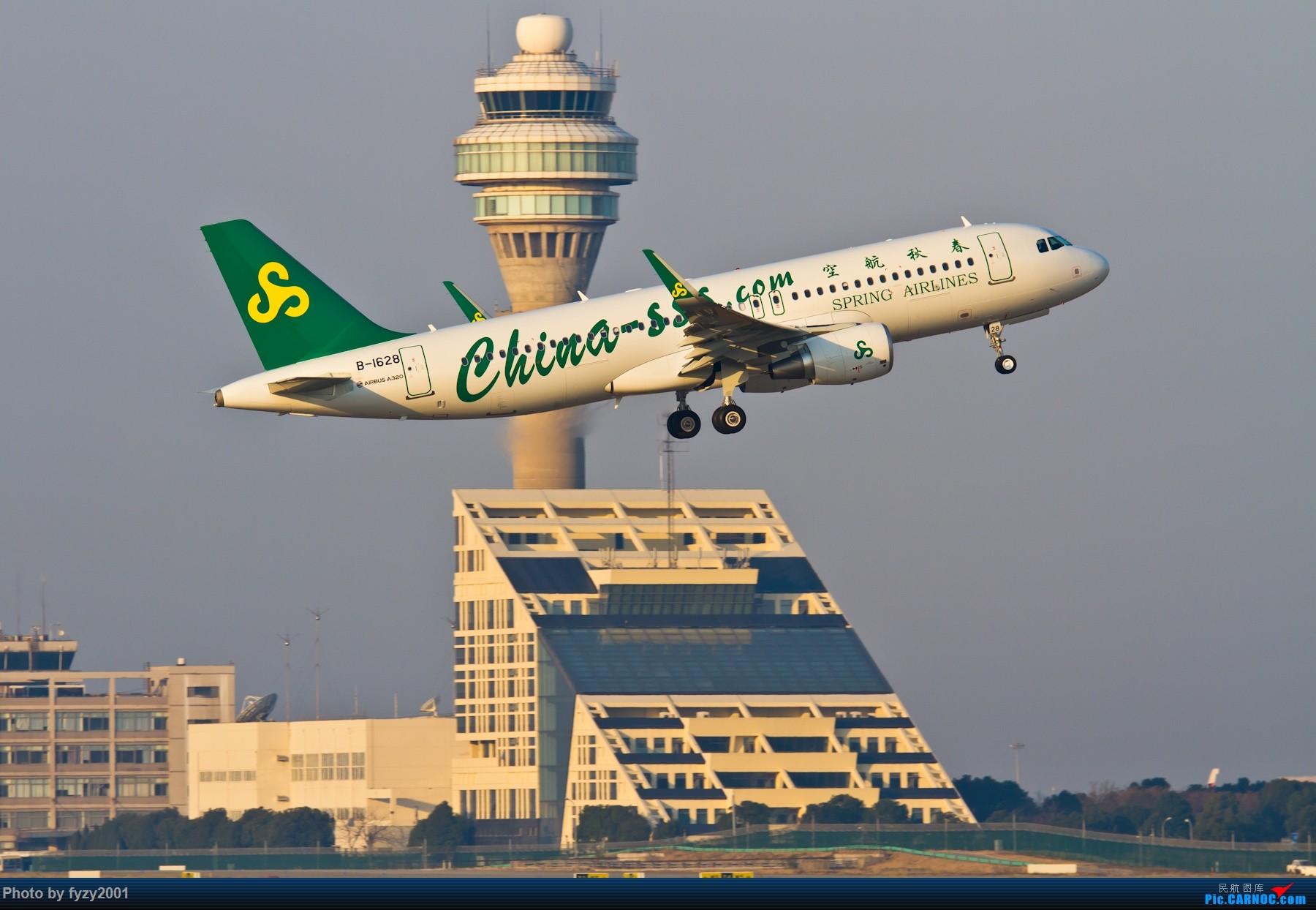 Re:[原创][无锡西站]春哥也是PVG的地主啊~~~~~ AIRBUS A320-200 B-1628 中国上海浦东国际机场
