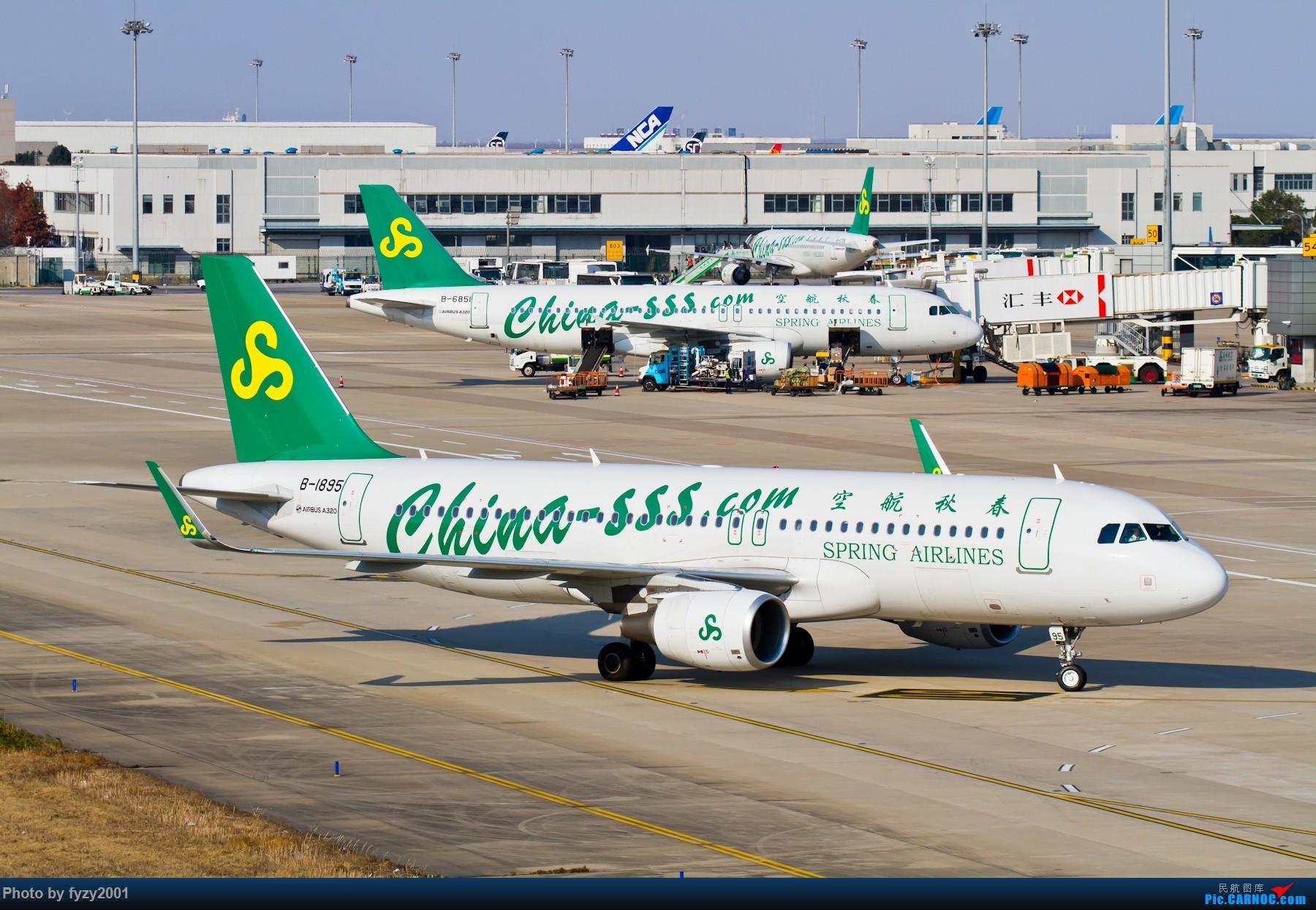 Re:[原创][无锡西站]春哥也是PVG的地主啊~~~~~ AIRBUS A320-200 B-1895 中国上海浦东国际机场