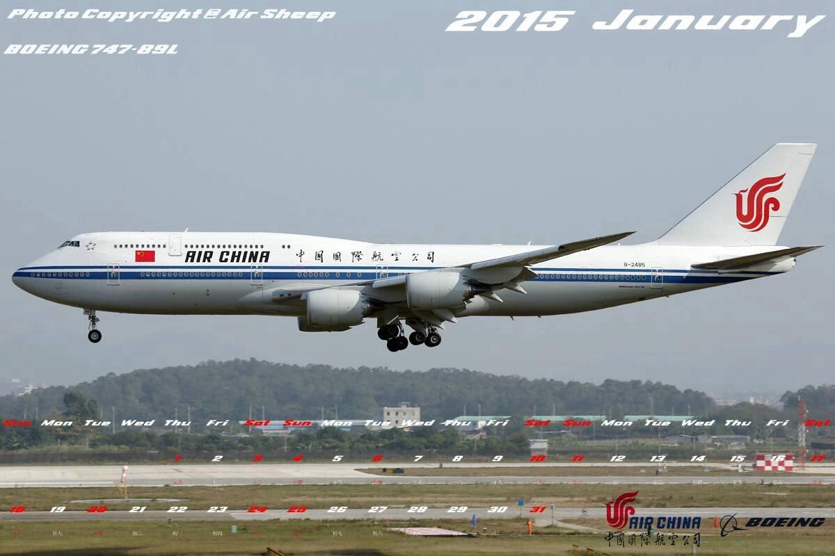 [原创]倾情奉上利用拍摄的少许中国国际航空波音系列客机制成2015年1-12月月历壁纸~:) BOEING 747-8I B-2485 中国广州白云国际机场