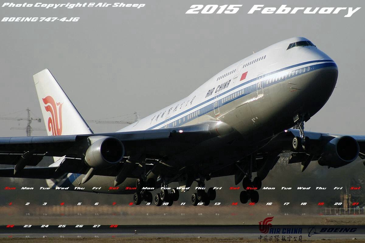Re:[原创]倾情奉上利用拍摄的小许中国国际航空波音系列客机制成2015年1-12月月历壁纸~:) BOEING 747-400 B-2443 中国北京首都国际机场