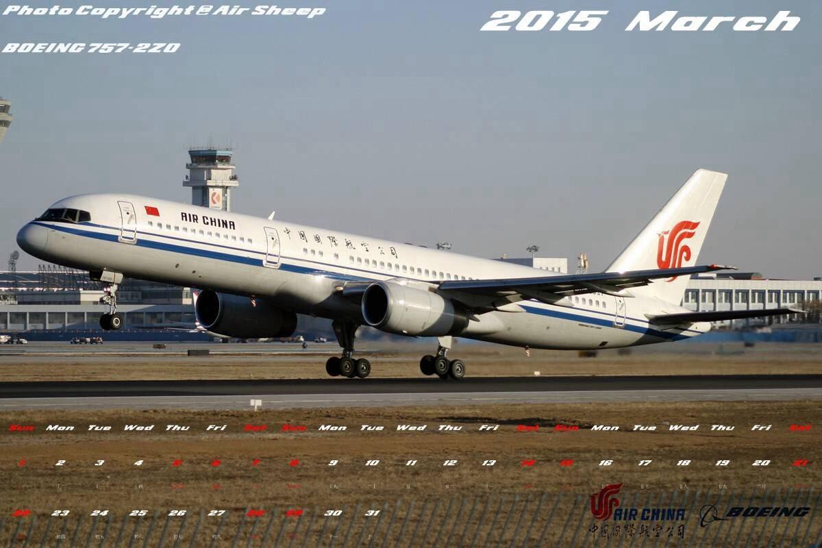 Re:[原创]倾情奉上利用拍摄的小许中国国际航空波音系列客机制成2015年1-12月月历壁纸~:) BOEING 757-200 B-2837 中国北京首都国际机场