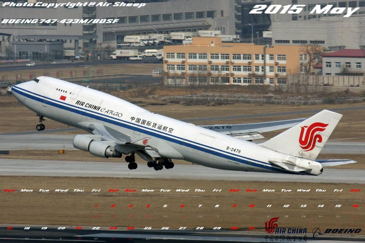 Re:[原创]倾情奉上利用拍摄的小许中国国际航空波音系列客机制成2015年1-12月月历壁纸~:) BOEING 747-400 B-2478 中国北京首都国际机场
