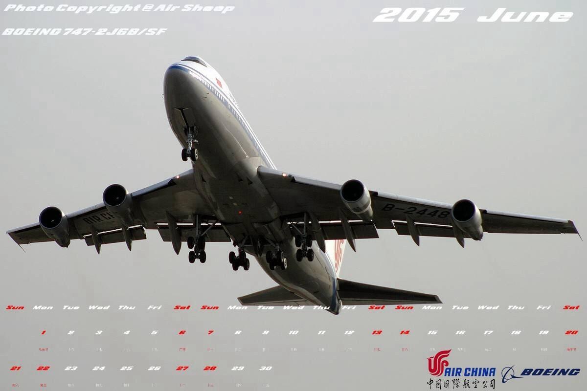 Re:[原创]倾情奉上利用拍摄的小许中国国际航空波音系列客机制成2015年1-12月月历壁纸~:) BOEING 747-200 B-2448 中国北京首都国际机场