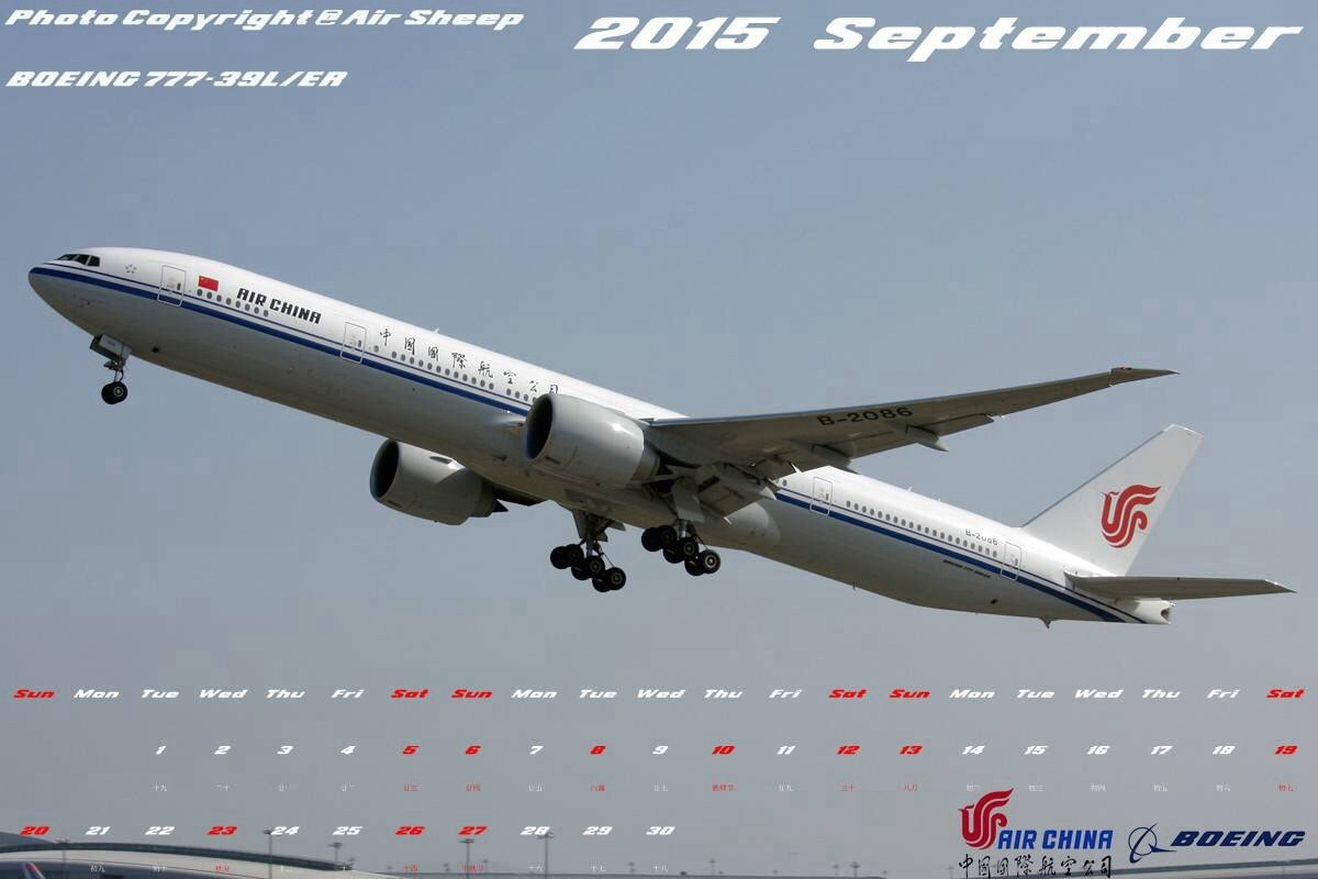Re:[原创]倾情奉上利用拍摄的小许中国国际航空波音系列客机制成2015年1-12月月历壁纸~:) BOEING 777-300ER B-2086 中国北京首都国际机场