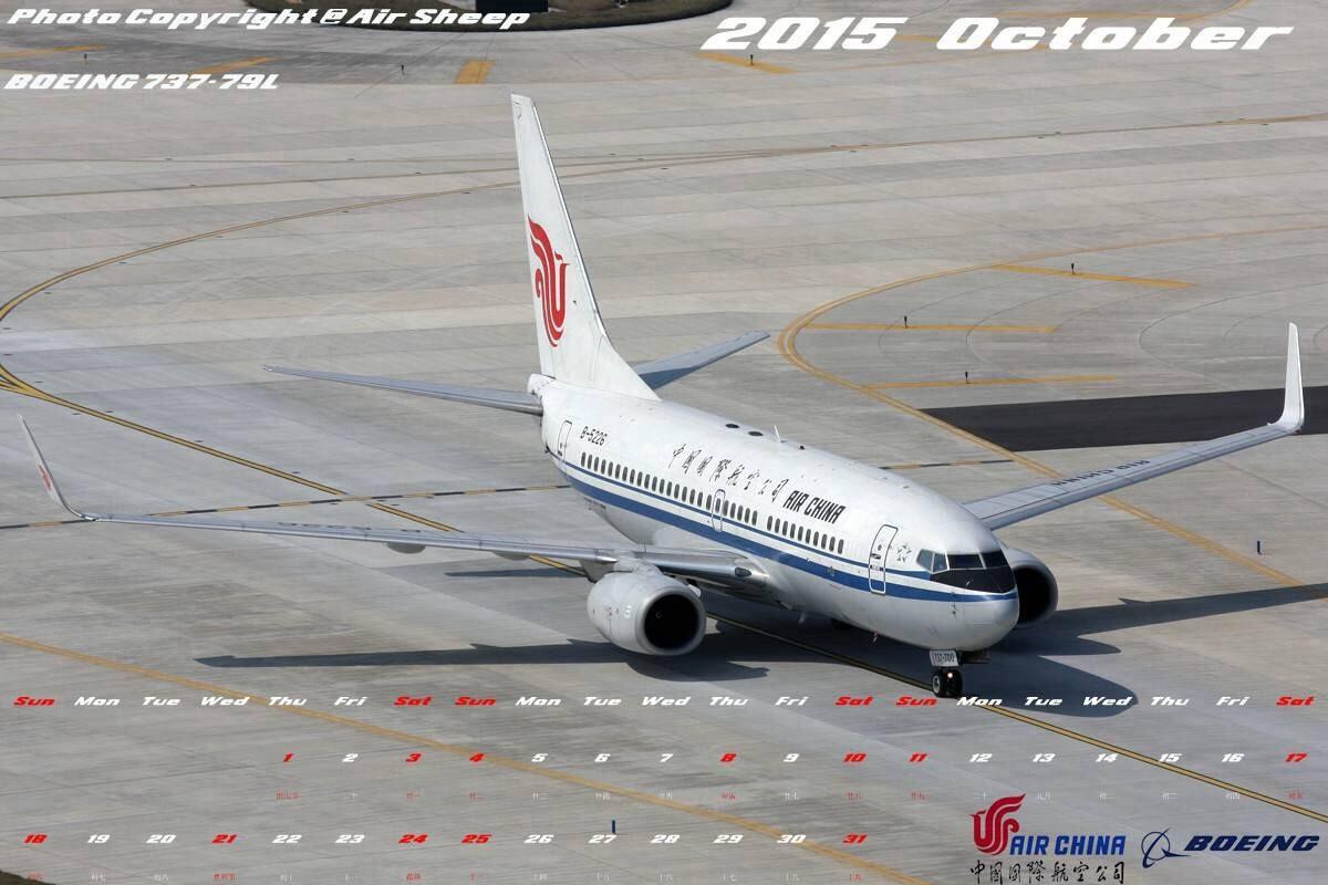Re:[原创]倾情奉上利用拍摄的小许中国国际航空波音系列客机制成2015年1-12月月历壁纸~:) BOEING 737-700 B-5226 中国深圳宝安国际机场