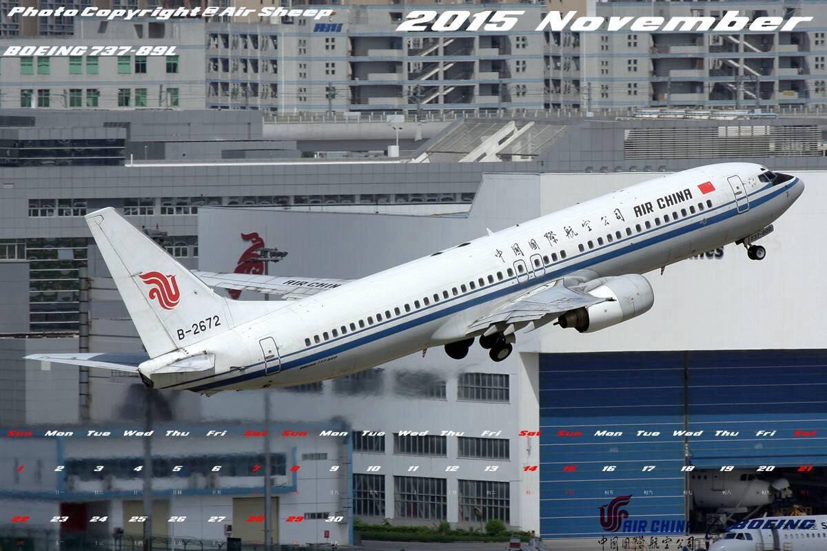 Re:[原创]倾情奉上利用拍摄的小许中国国际航空波音系列客机制成2015年1-12月月历壁纸~:) BOEING 737-800 B-2672 中国深圳宝安国际机场