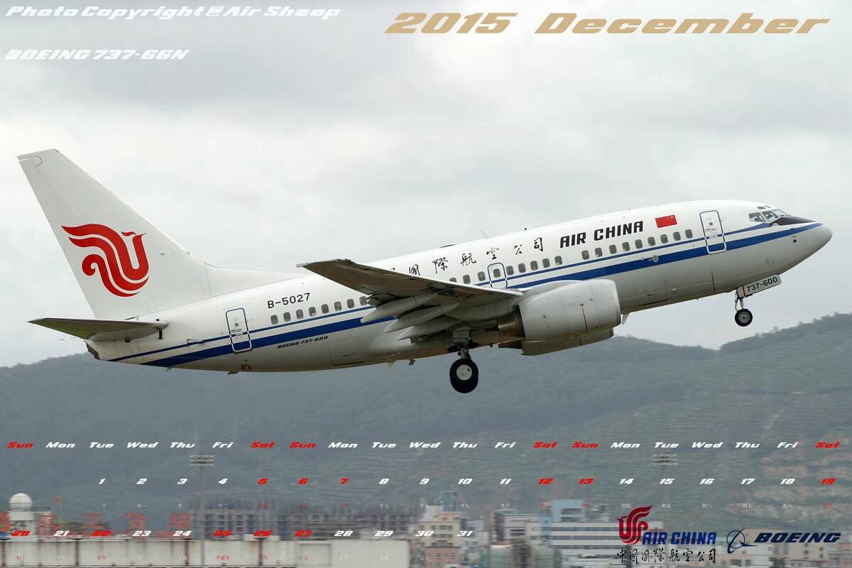Re:[原创]倾情奉上利用拍摄的小许中国国际航空波音系列客机制成2015年1-12月月历壁纸~:) BOEING 737-600 B-5027 中国深圳宝安国际机场