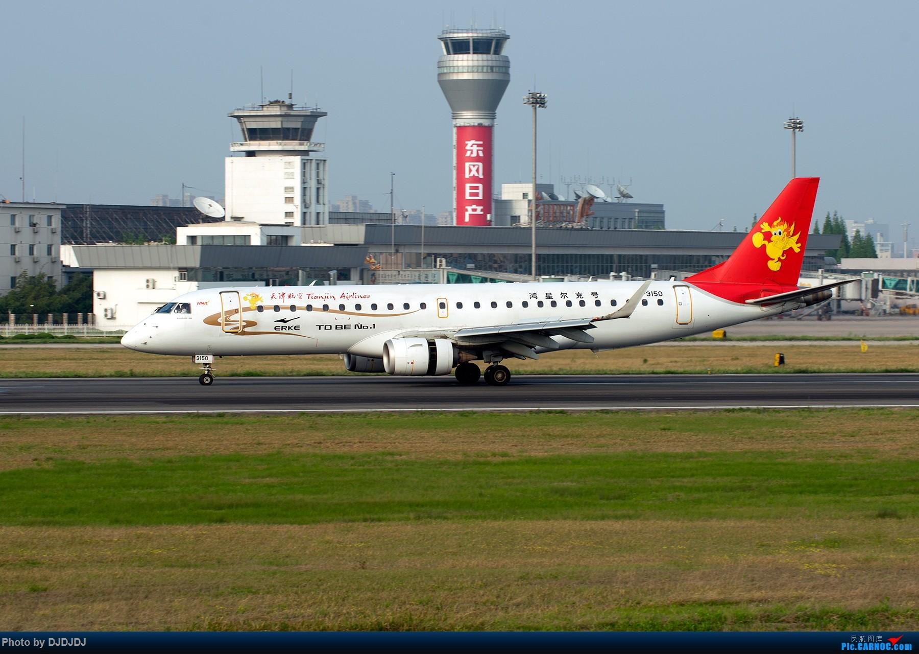 Re:[原创]【BLDDQ--深圳打机队】那年合肥老骆岗 EMBRAER E-190 B-3150 中国合肥骆岗国际机场