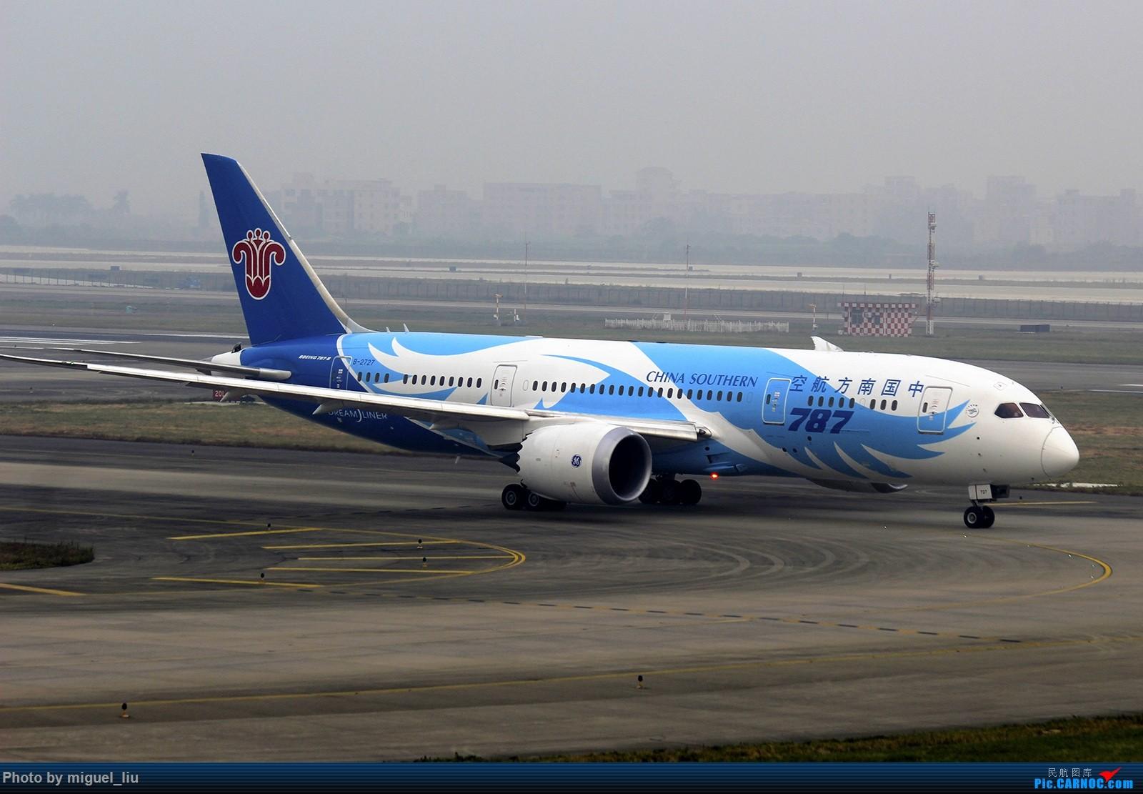 boeing 787-8 注册号: b-2727 所属公司: 中国南方航空股份有限公司