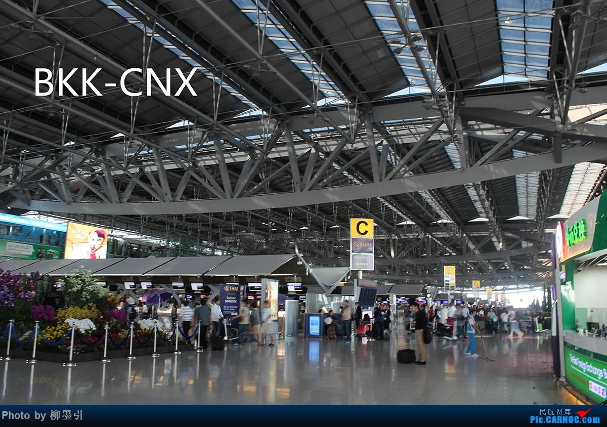 Re:[原创]【泰游记】新加坡SIN—曼谷DMK/BKK—清迈CNX—曼谷DMK—新加坡SIN,高富帅和diao丝航空结合,酷航+泰航+亚航,第一次飞了别国的国内航班!!    泰国曼谷(素万那普)机场