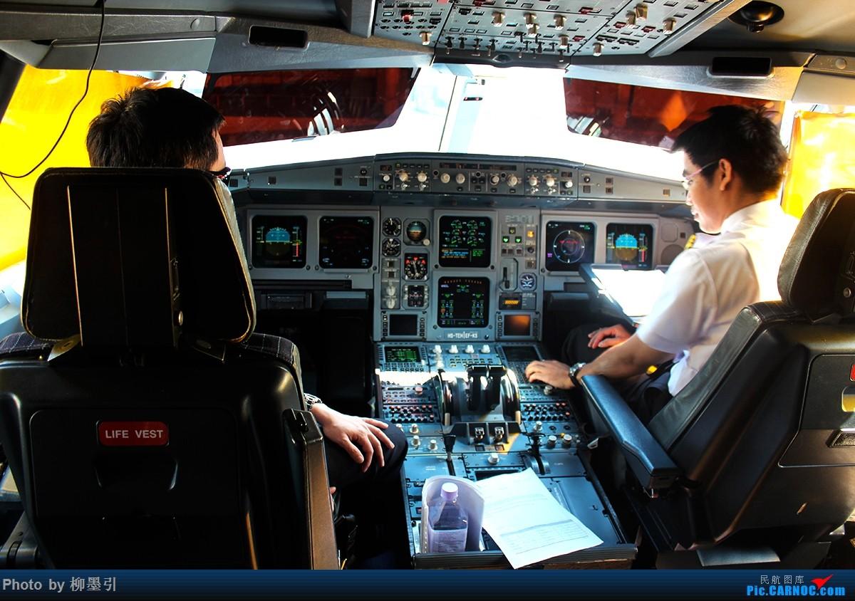 Re:[原创]【泰游记】新加坡SIN—曼谷DMK/BKK—清迈CNX—曼谷DMK—新加坡SIN,高富帅和diao丝航空结合,酷航+泰航+亚航,第一次飞了别国的国内航班!!