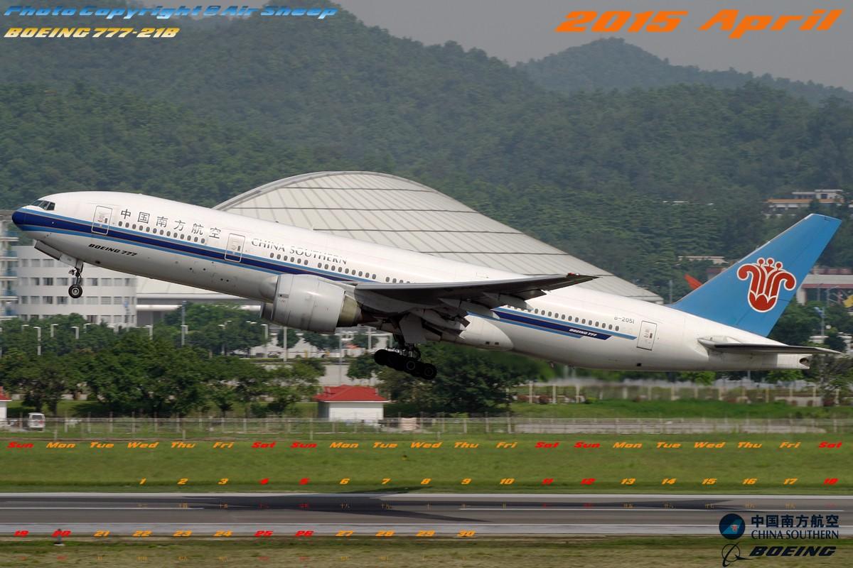 Re:[原创]奉上利用拍摄的少许中国南方航空波音系列飞机制成2015年1-12月月历壁纸。勿喷!:P BOEING 777-200 B-2051 中国广州白云国际机场