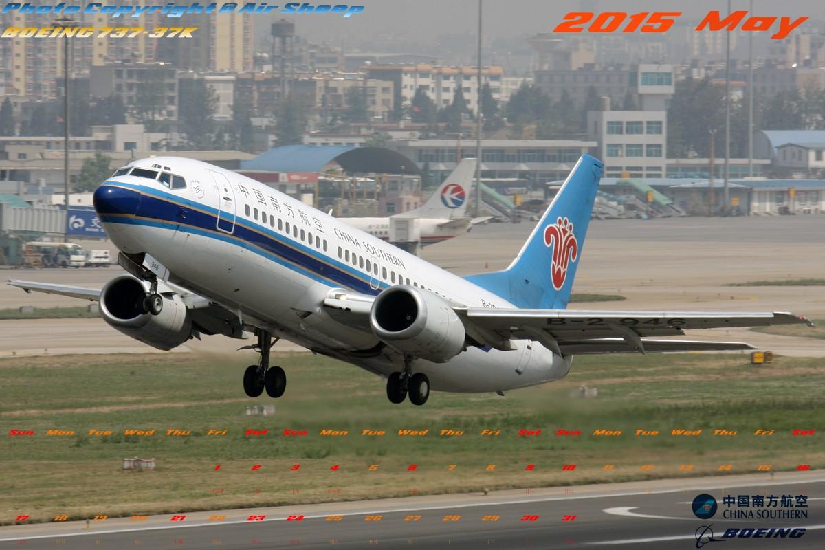 Re:[原创]奉上利用拍摄的少许中国南方航空波音系列飞机制成2015年1-12月月历壁纸。勿喷!:P BOEING 737-300 B-2946 中国昆明巫家坝国际机场机场