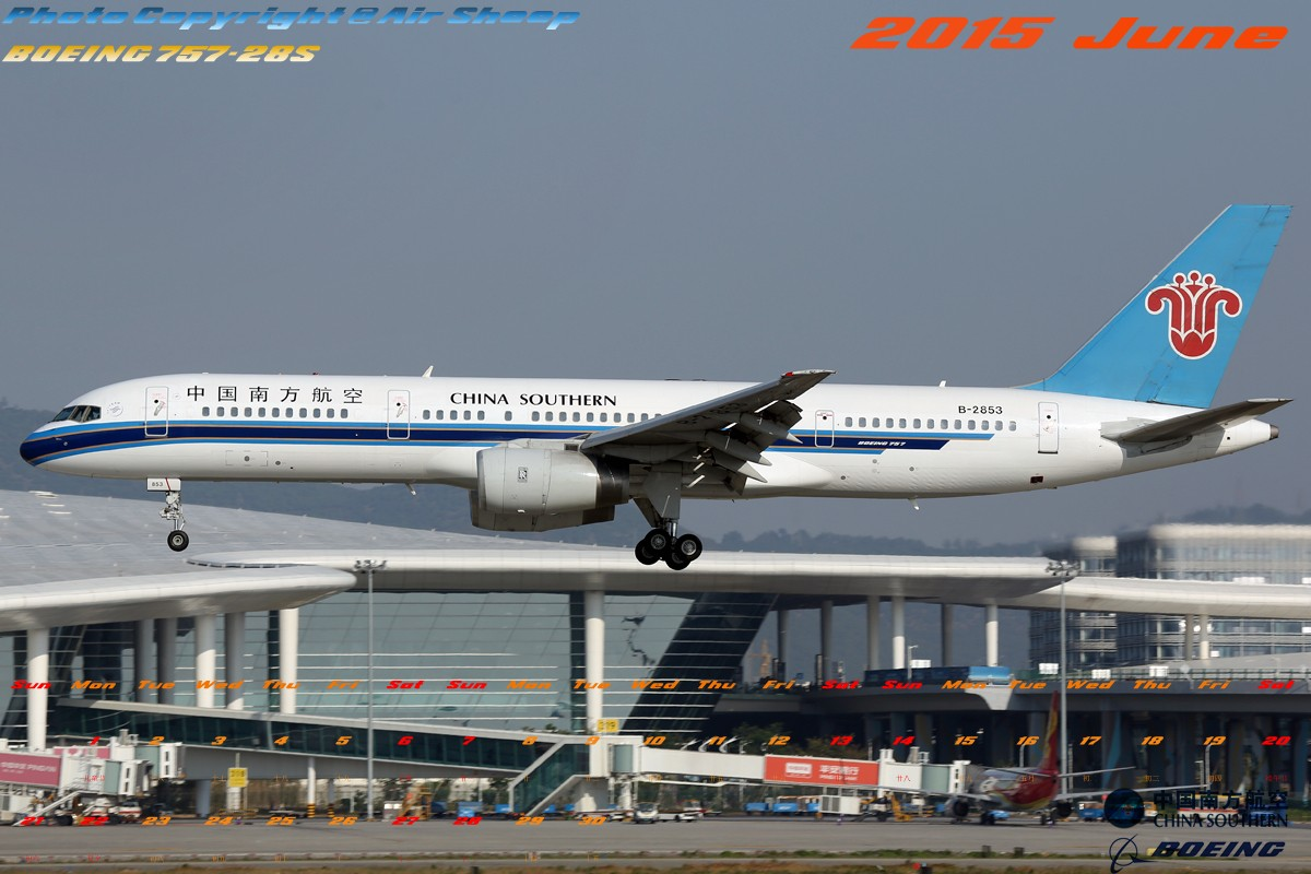 Re:[原创]奉上利用拍摄的少许中国南方航空波音系列飞机制成2015年1-12月月历壁纸。勿喷!:P BOEING 757-200 B-2853 中国深圳宝安国际机场