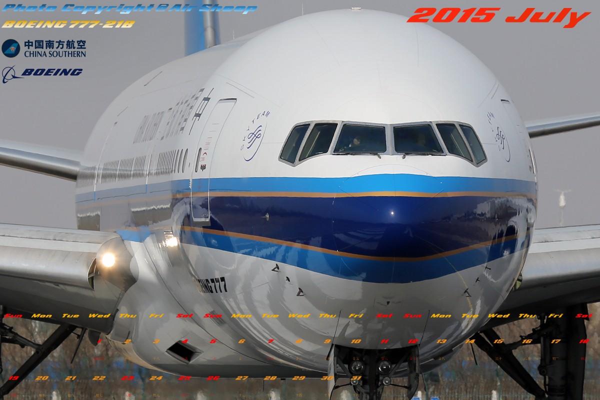 Re:[原创]奉上利用拍摄的少许中国南方航空波音系列飞机制成2015年1-12月月历壁纸。勿喷!:P BOEING 777-200 B-2053 中国北京首都国际机场