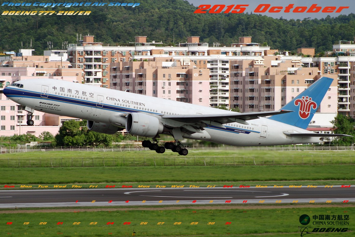 Re:[原创]奉上利用拍摄的少许中国南方航空波音系列飞机制成2015年1-12月月历壁纸。勿喷!:P BOEING 777-200ER N688CZ 中国广州白云国际机场