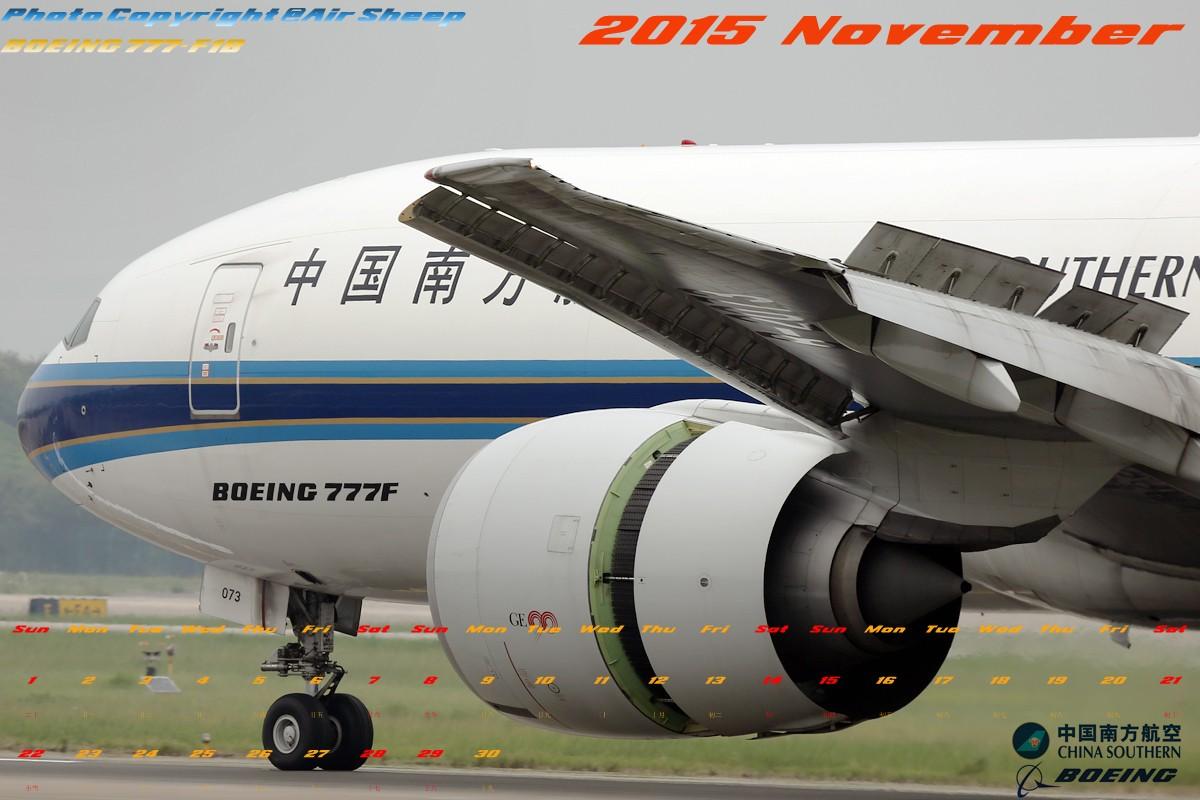 Re:[原创]奉上利用拍摄的少许中国南方航空波音系列飞机制成2015年1-12月月历壁纸。勿喷!:P BOEING 777-200 B-2073 中国广州白云国际机场