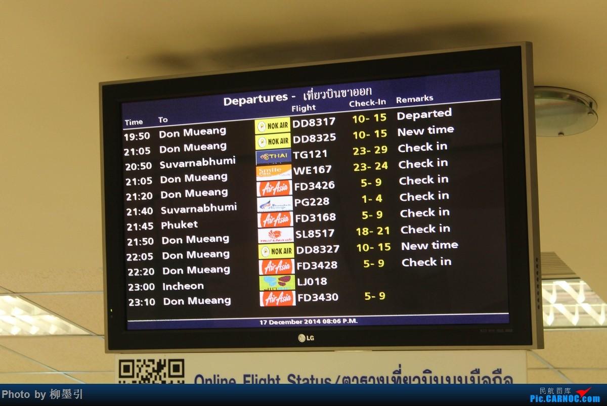 Re:[原创]【泰游记】新加坡SIN—曼谷DMK/BKK—清迈CNX—曼谷DMK—新加坡SIN。酷航+泰航+亚航,第一次飞了别国的国内航班!第一次被机长邀请进驾驶舱!    泰国清迈机场