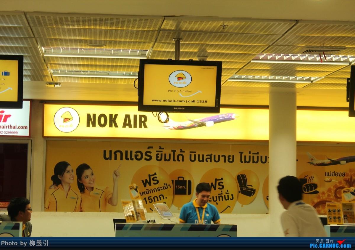 Re:[原创]【泰游记】新加坡SIN—曼谷DMK/BKK—清迈CNX—曼谷DMK—新加坡SIN。酷航+泰航+亚航,第一次飞了别国的国内航班!第一次被机长邀请进驾驶舱!