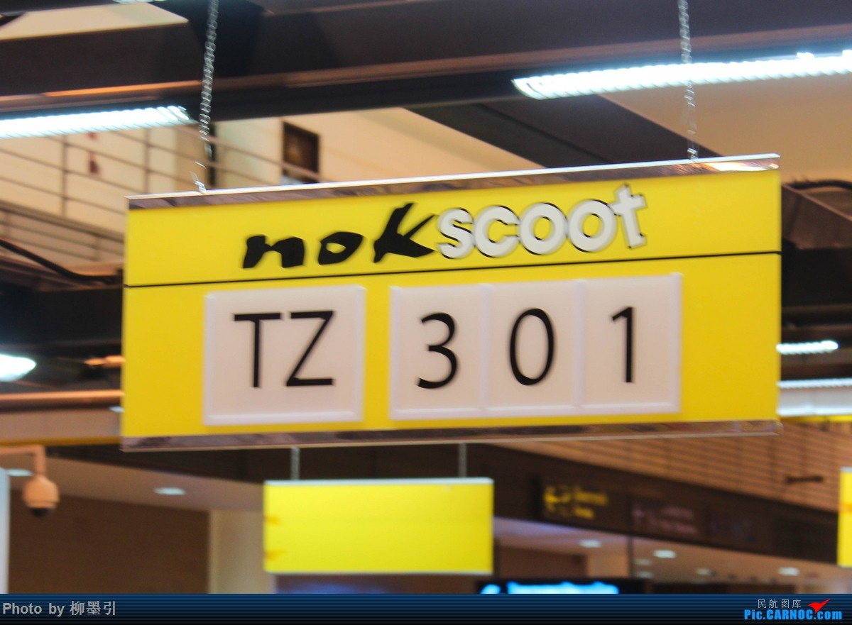 Re:[原创]【泰游记】新加坡SIN—曼谷DMK/BKK—清迈CNX—曼谷DMK—新加坡SIN。酷航+泰航+亚航,第一次飞了别国的国内航班!第一次被机长邀请进驾驶舱!    泰国廊曼机场