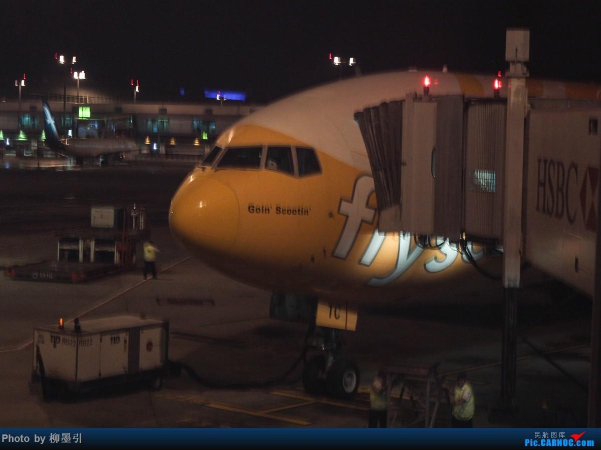 Re:[原创]【泰游记】新加坡SIN—曼谷DMK/BKK—清迈CNX—曼谷DMK—新加坡SIN。酷航+泰航+亚航,第一次飞了别国的国内航班!第一次被机长邀请进驾驶舱!    新加坡樟宜机场