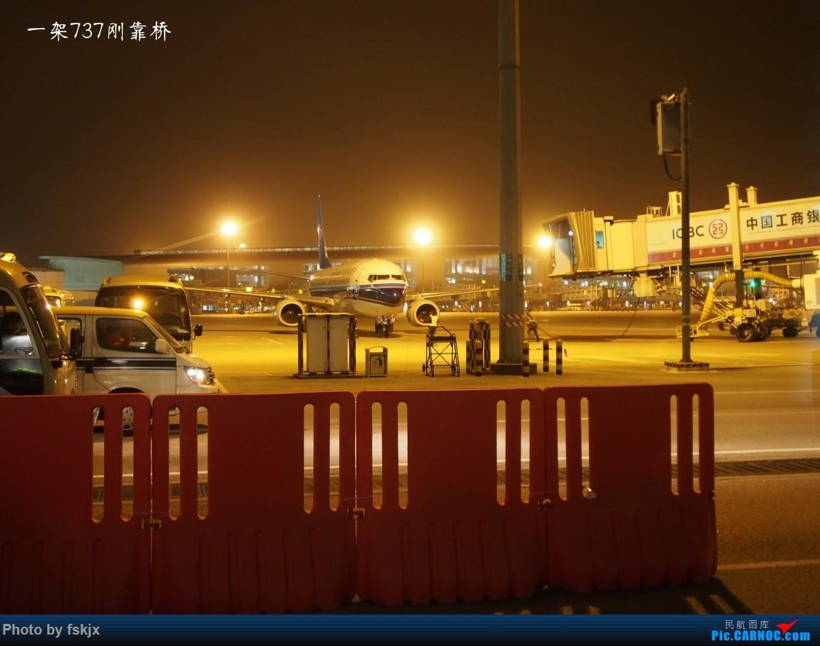 【fskjx的飞行游记☆12】北海银滩涠洲岛之旅 BOEING 737-700  中国广州白云国际机场