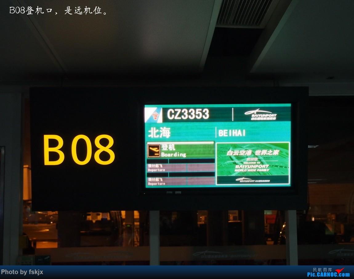 【fskjx的飞行游记☆12】北海银滩涠洲岛之旅 BOEING 737-700  中国广州白云国际机场 中国广州白云国际机场