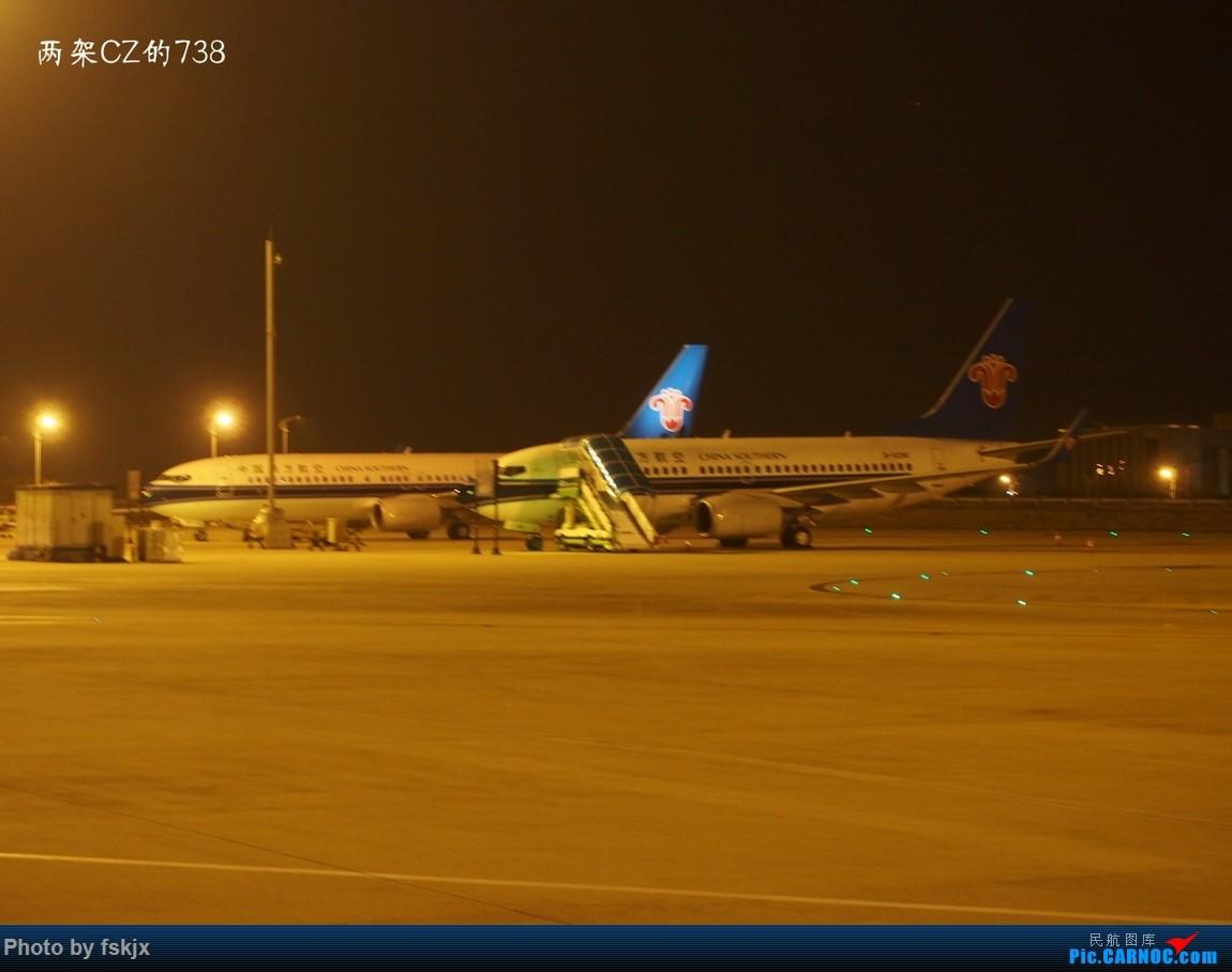 【fskjx的飞行游记☆12】北海银滩涠洲岛之旅 BOEING 737-800  中国广州白云国际机场