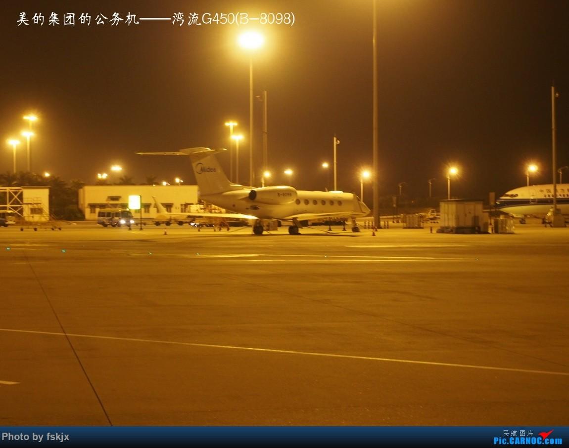 【fskjx的飞行游记☆12】北海银滩涠洲岛之旅 GULFSTREAM G450 B-8098 中国广州白云国际机场