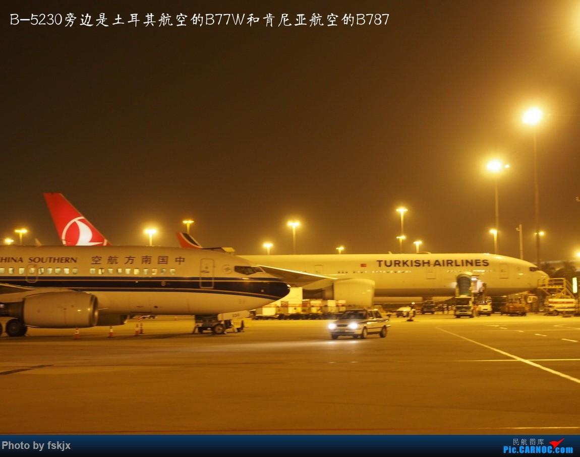 【fskjx的飞行游记☆12】北海银滩涠洲岛之旅 BOEING 777-300ER  中国广州白云国际机场
