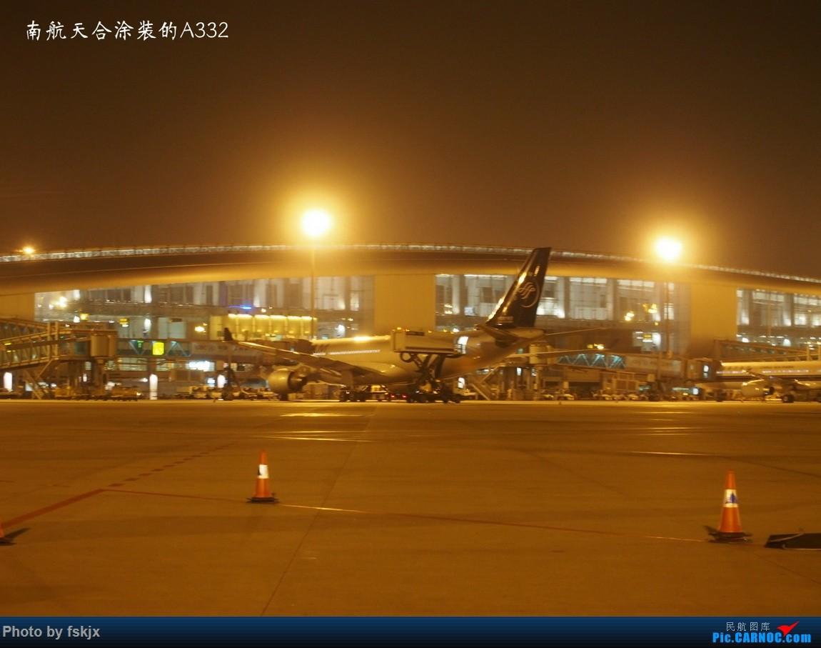 【fskjx的飞行游记☆12】北海银滩涠洲岛之旅 AIRBUS A330-200  中国广州白云国际机场