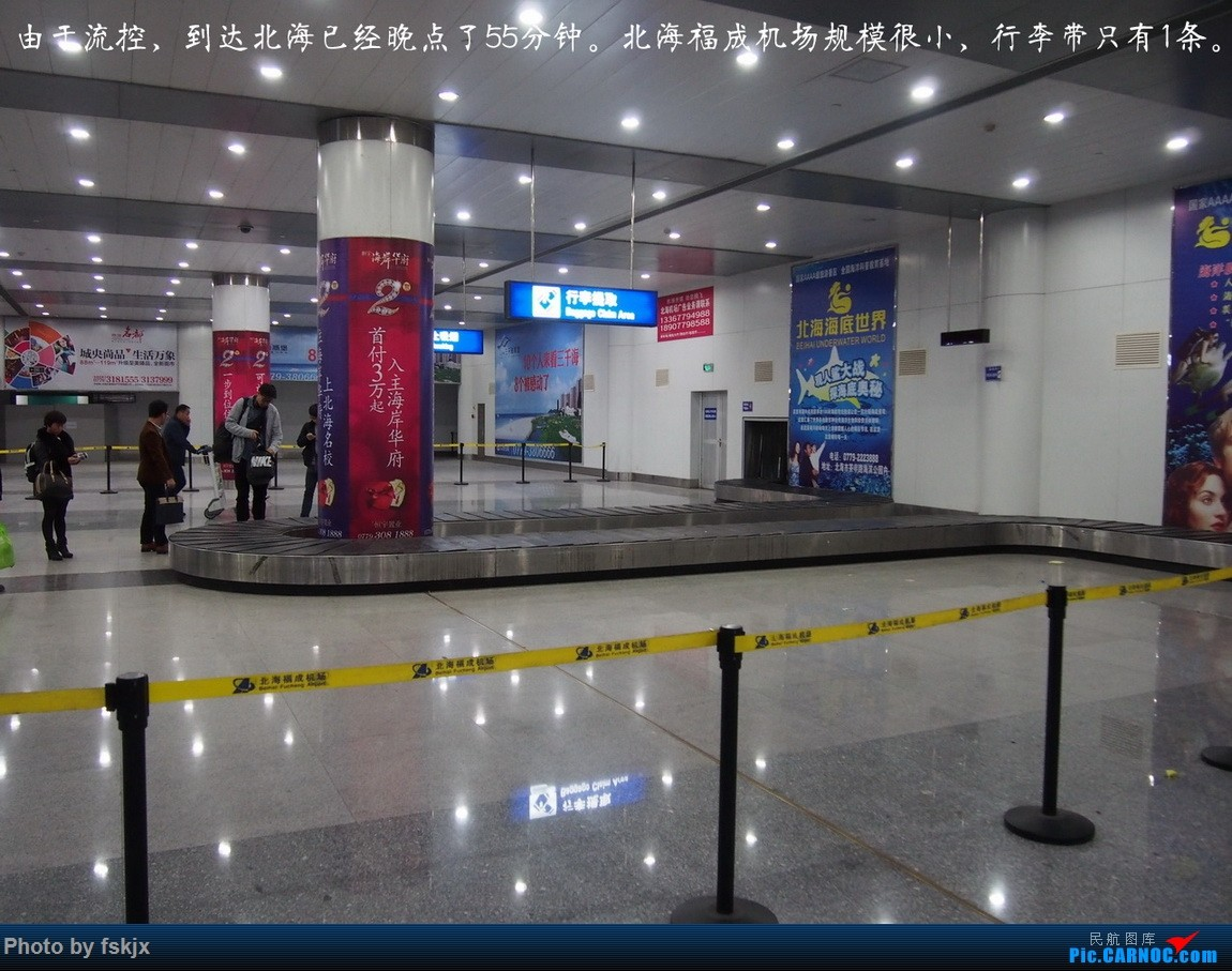 【fskjx的飞行游记☆12】北海银滩涠洲岛之旅    中国北海福城机场