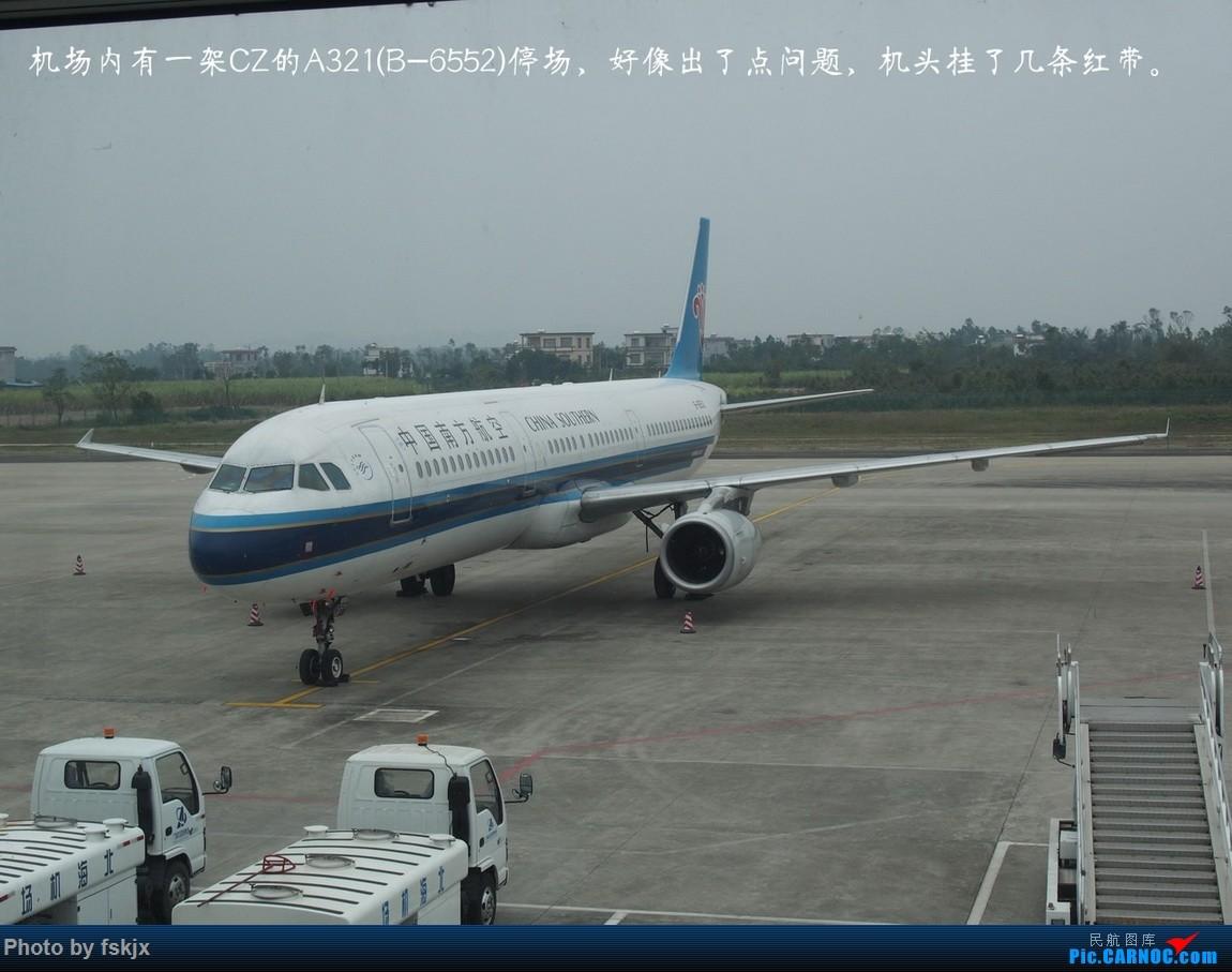 【fskjx的飞行游记☆12】北海银滩涠洲岛之旅 AIRBUS A321-200 B-6552 中国北海福城机场
