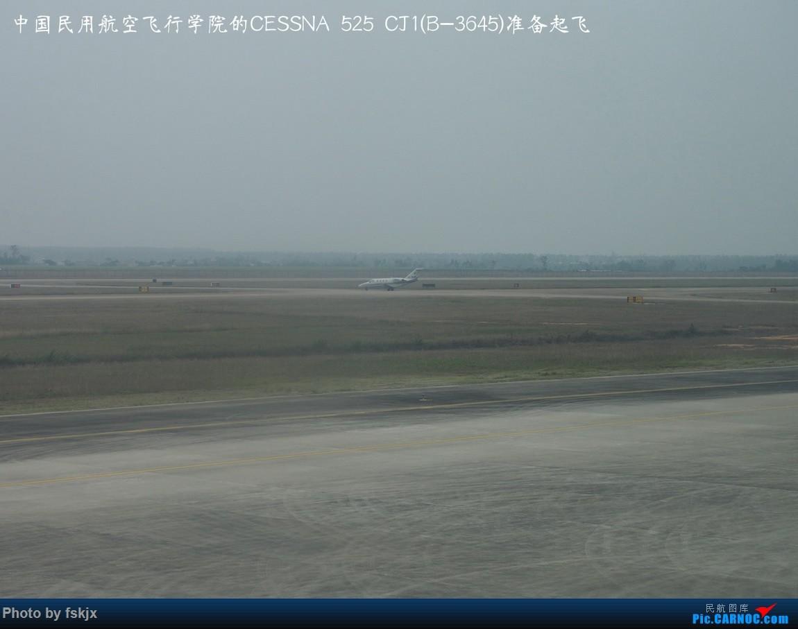 【fskjx的飞行游记☆12】北海银滩涠洲岛之旅 CESSNA 525 B-3645 中国北海福城机场