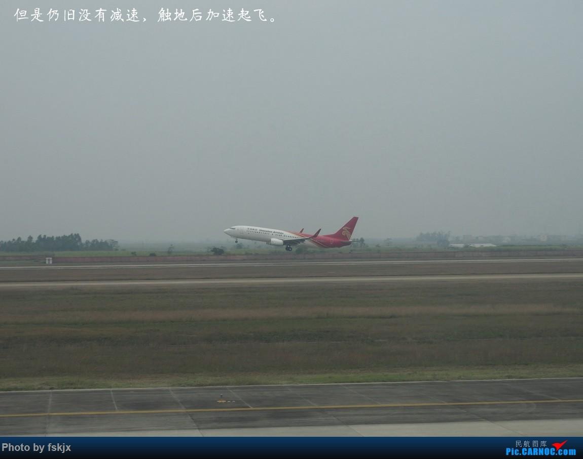 【fskjx的飞行游记☆12】北海银滩涠洲岛之旅 BOEING 737-800  中国北海福城机场
