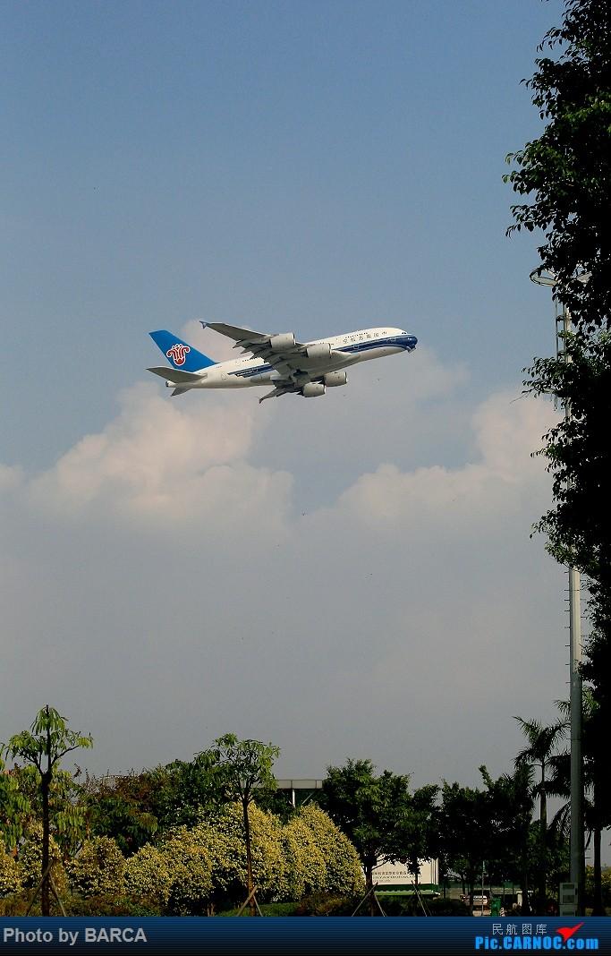 Re:[原创][广州新白云机场]CZ, ZH, ET, TK, MD, W5 AIRBUS A380-800 B-6138 中国广州白云国际机场