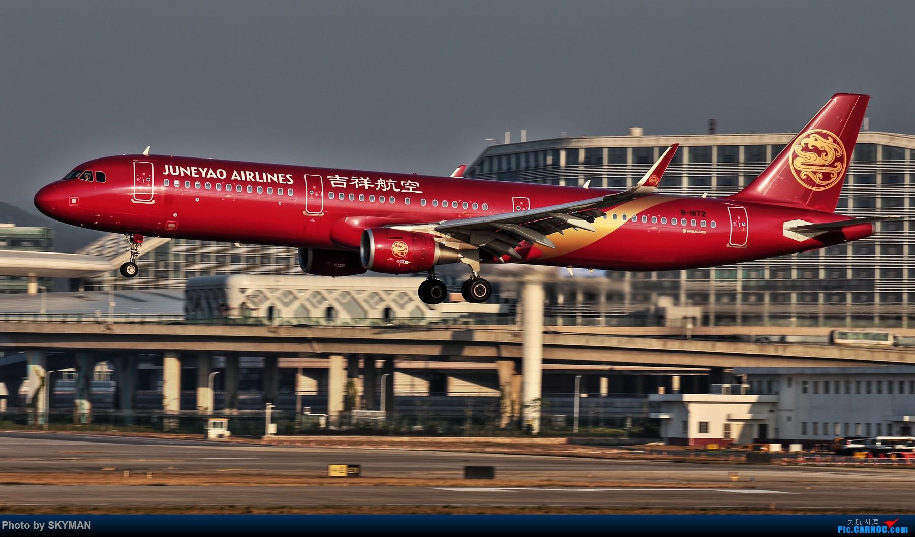 [原创]【BLDDQ--深圳打机队】   深圳 34跑道头 红色 长条状物体 AIRBUS A321-200 B-1872 中国深圳宝安国际机场