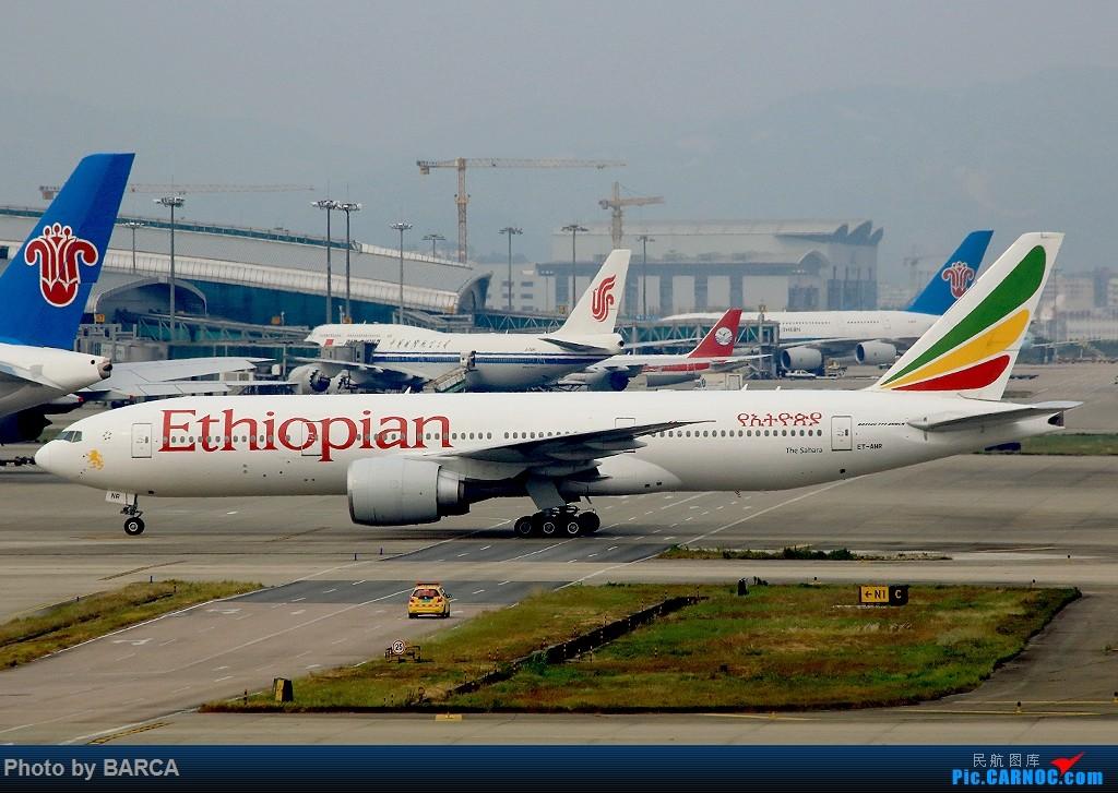 Re:[原创][广州新白云机场]CZ, ZH, ET, TK, MD, W5 BOEING 777-200LR ET-ANR 中国广州白云国际机场