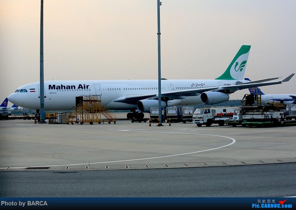 Re:[原创][广州新白云机场]CZ, ZH, ET, TK, MD, W5 AIRBUS A340-300 EP-MMA 中国广州白云国际机场